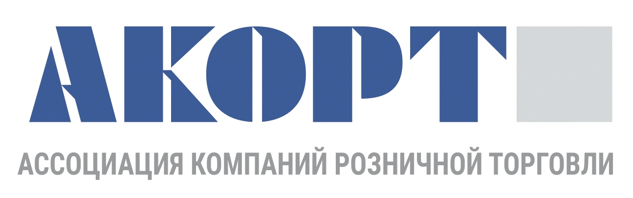 Ассоциация компаний розничной торговли
